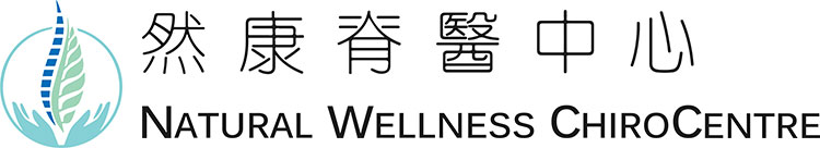 Natural Wellness ChiroCentre